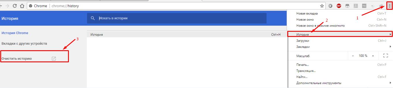 Настройка прокси-сервера в Google Chrome